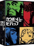 Cowboy Bebop: The Complete Series DIGITAL HD